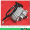 24V 250W electric bike motor with gear MY1018