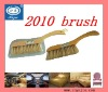 plastic car brush