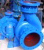 XA End Suction Water Pump