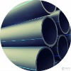Supply water conduit