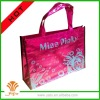 Laser bag made of non woven fabric