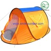 2 person pop up tent with boat bottom shape for camping