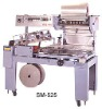 L Type Full Automatic Sealing Packing Machine