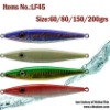 Colorful!LF45 60/80/150/200g Lead fish Fishing tackle Fishing lure Jigging lure
