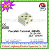 Porcelain Terminal Block LH2525 25A 24*24*16MM! crimp type terminal lugs