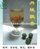 artistic Blooming tea (Dan Gui Piao Xiang)