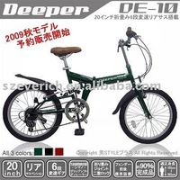 20 folding bicycle