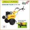 Power Tiller GTW-75R Agricultural Farm Tools Mini Power Tiller