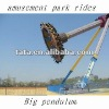 Manufacturer!! theme park big swing hammer amusement park rides