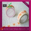 colorful printing washi tape,Japanese paper tape,rice paper tape,washi tape(SGS)