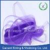 Purple rain horsehair interlining