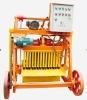 Brick making machine,block machine,brick machine,concrete block machine,hollow brick machine,mobile block machine