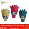 Acrylic Winter Children Jacquard Five Finger Gloves
