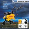 ST-60 Farm Machinery Small Farm Equipment Cultivator The Green Machine