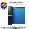 roofing membrane for APP SBS bitumen membrane