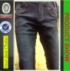 Jeans in Stock