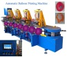 balloon printing machine, balloon printing production line, balloon printing machine price