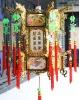 Plastic Palace Lamp 1999# 57X36X59CM