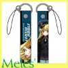 Polyester cell phone strap