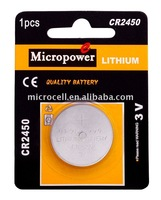 Good Quality CR2450 Lithium Battery