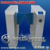 Intelligent access control bi-directional turnstile