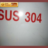 DIN 304 Cold Rolled Stainless Steel Plate/sheet