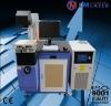 Barcode Laser Marking Machine / Barcode Laser Marker