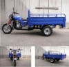 150CC 3 wheel motorcycle ,Cargo tricycles ,Zongshen Moto,Cargo Motorcycles,China Trikes,Triciclos