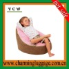 2012 fashion sitting bean bags