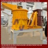 Vertical compound crusher machine