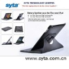 2012 New arrival car bracket 360 rotating Leather Case for the new iPad 3 for car use
