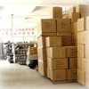 SHENZHEN WAREHOUSING AND TRANSPORTATION SERVICES