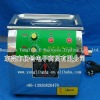 ultrasonic cleaner machine