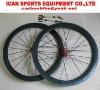 Carbon racing wheels