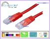 Industrial supply High Speed Cat.5e Network Cable