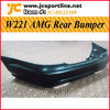 AMG Rear Bumper For Benz W221 S65