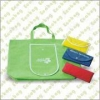 Shopping bag(Non-woven bag)