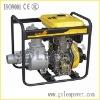 GDP50 Diesel Water Pump