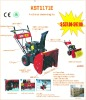 11HP Garden Cleaning Electric Snow Plow CE Approved