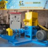 Gongyi City Shaolin factory high functional dry /wet way feed extruder water floating extruded fish feed machine