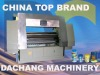 CUP HOLDER CANISTER WET TISSUE FOLDING MACHINE