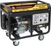 Small Welder Generator