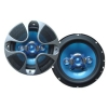 "Car speaker 6-1/2"" 4-WAY"