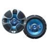 "Car speaker 6-1/2"" 4-WAY"