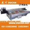Screen printing machine flatbed printing machine