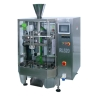 RL520 Vertical Automatic Packing Machine(automatic packing machine,ood packaging machine)