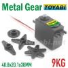 9kg Metal Gear Digital Servo for Car & Boat