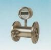 Turbine flowmeter(gas flowmeter; speed flow meter)