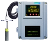 Ultrasonic concentration meter(analyzing instrument, ultrasonic products)