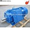 Kangbai electric motor